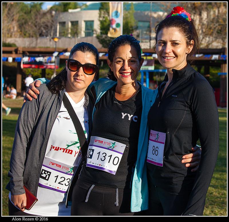 Modiin Race  2016-72 small