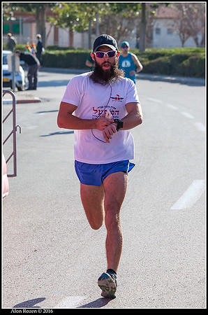 Modiin Race  2016-357 small