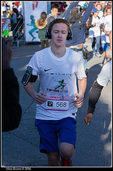 Modiin Race  2016-154 small