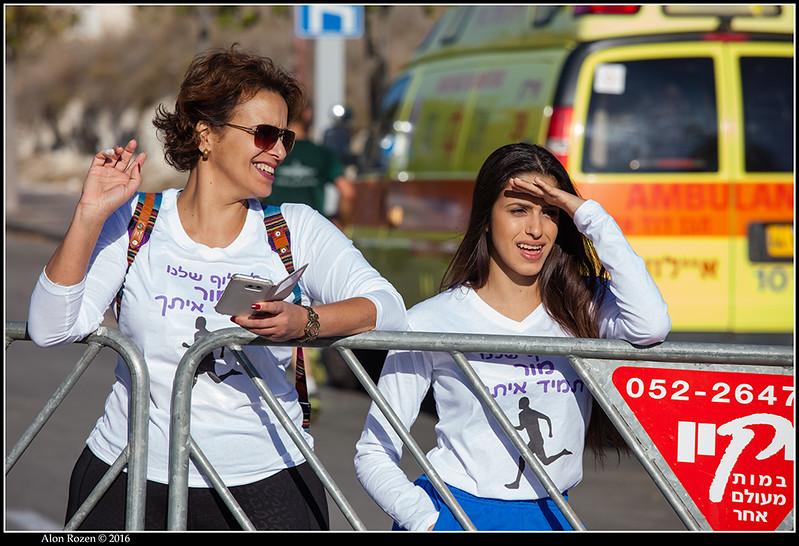 Modiin Race  2016-376 small