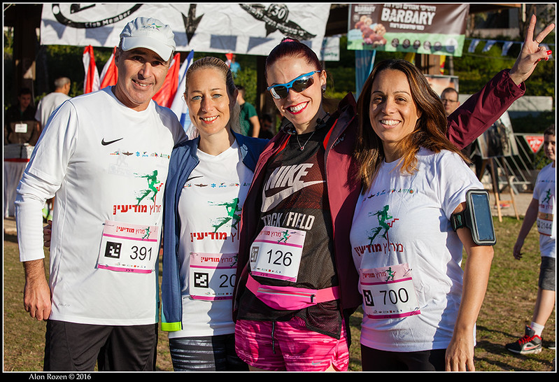 Modiin Race  2016-84 small