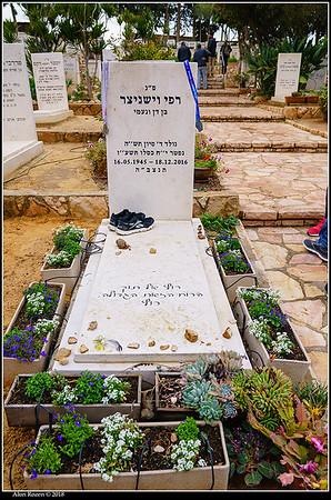 Rafi Memorial I-10 small