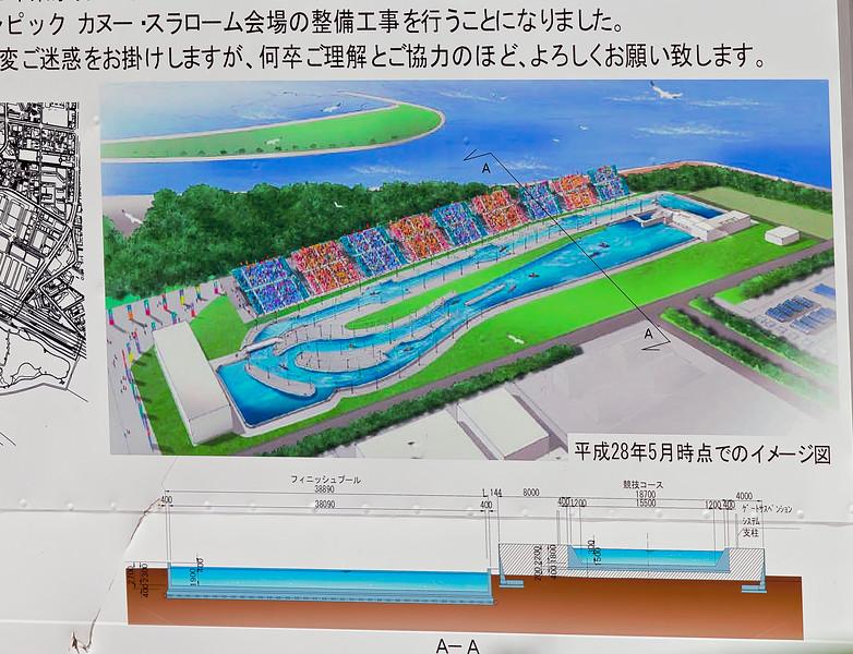 Arena for Canoe slalom in the Olympic games 2020 in Tokyo