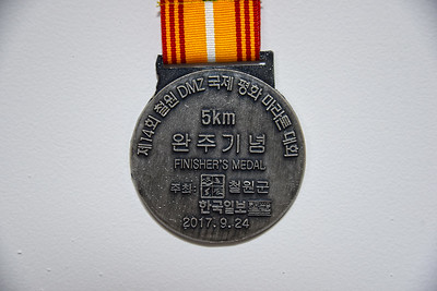Korea ..... The 14th Cheorwon DMZ International Peace Marathon (5K)