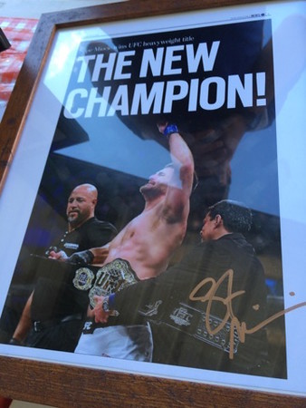 Mark Podolski - The News-Herald<br /> A Stipe Miocic autographed item on auction at the Bret Poklar Benefit Sept. 24 at Lost Nation Golf Course.