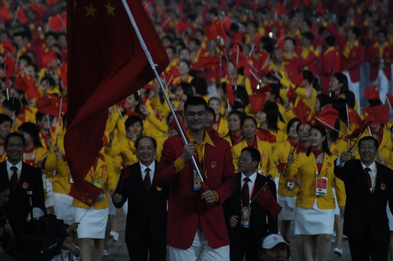 Yao Ming leading Chinese athletes