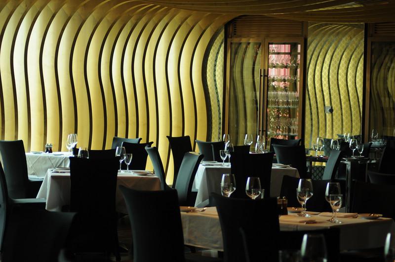 Restaurant at J W Marriott Beijing