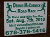 img_2689 Dennis McCormick 5k