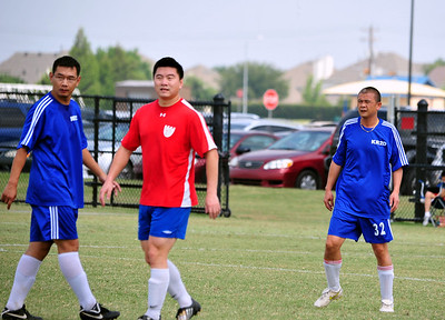 2012 MeiNan Cup