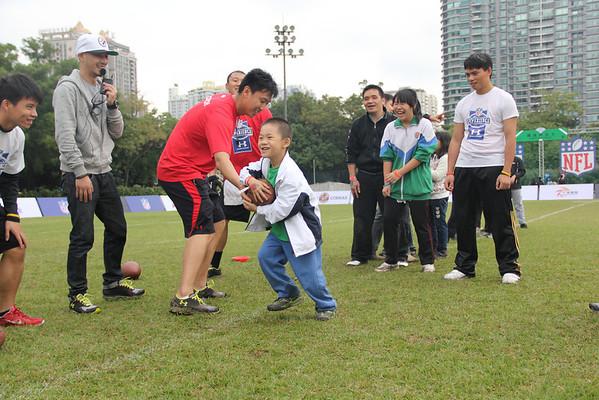 2012 NFL Experience - Guangzhou