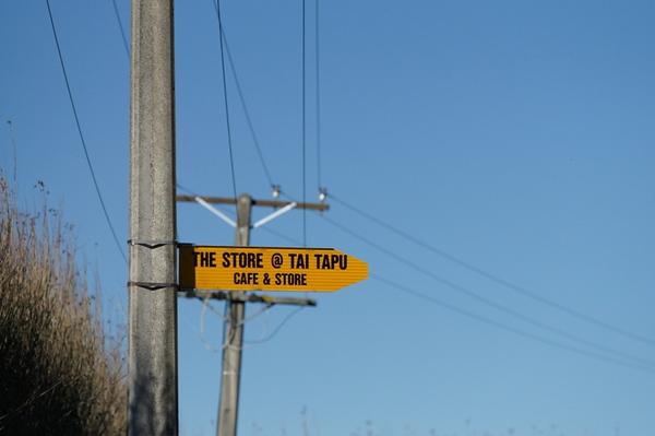 2012 Tai Tapu Duathlon Part 3