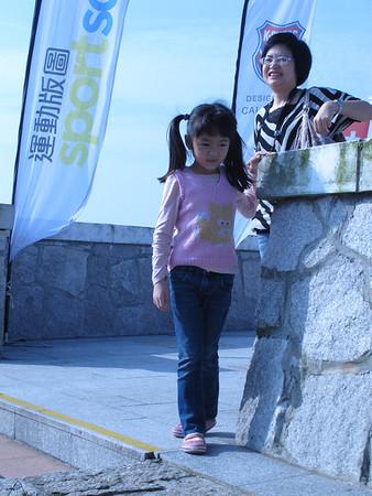 20120422 Sportsoho Peak race