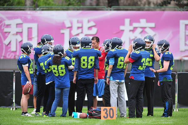 2014 NFL Home Field - Beijing