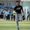 2014 NFL Home Field Guangzhou - Week 9 - Participants in the Nike Football Combine can test out their speed in the 40-yard dash and compare their result with top NFL pros.