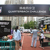 2014 NFL Home Field Shanghai - Week 2 - Participants in the Quarterback (QB) Challenge learn how to throw a football to test their accuracy and arm strength.
