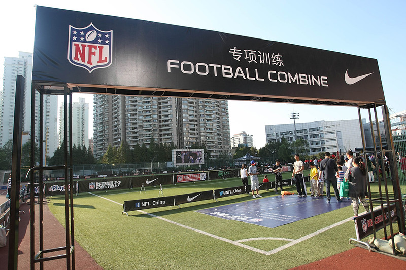 2014 NFL Home Field Shanghai - Week 6 - Participants in the Nike Football Combine can test out their vertical jump, broad jump and speed and compare their result with top NFL pros.