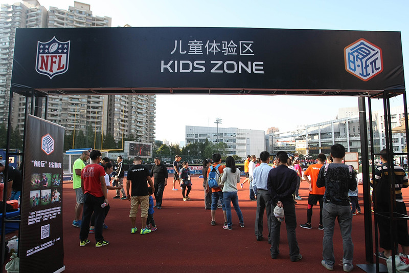 2014 NFL Home Field Shanghai - Week 6 - Kids Zone is open for young kids and their parents to participate in different games together while having the opportunity to learn the basics of American football.