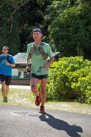20150606-HURT-Trail-Race-Mango-Madness-5465