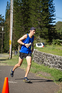 20150606-HURT-Trail-Race-Mango-Madness-5349