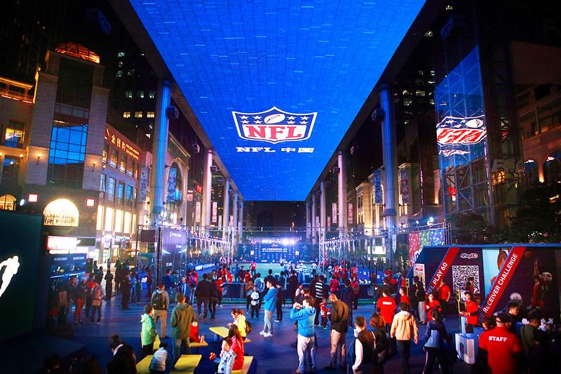 2015 NFL Home Field Beijing - October 23-25