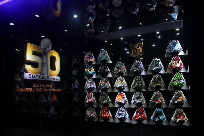 Wuhan University of Technology, Wuhan - Inside the NFL Super Bowl Truck