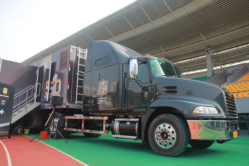 Wuhan University of Technology, Wuhan - NFL Super Bowl Truck stop in Wuhan
