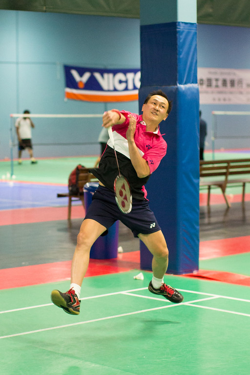 IMAGE: http://www.joonrhee.com/Sports/5th-Annual-Eye-Level-Badminton/i-4xHTKcS/0/XL/614A3684-L.jpg