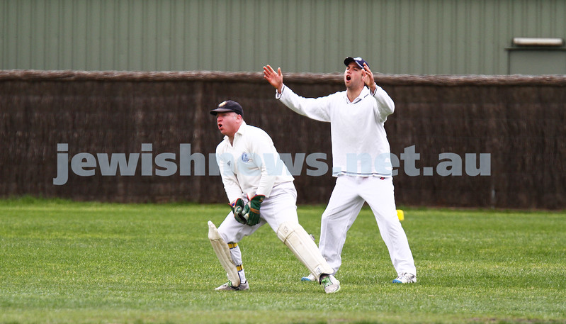 10-11-13. Cricket. AJAX first XI v Monash at Monash University. Leon Jacobs (left) and david fayman. Photo: Peter Haskin