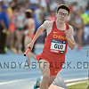 MELBOURNE, AUSTRALIA - FEBRUARY 09: <br /> Guo, Zhongze from China running the mixed 4x400m Relay during Nitro Athletics at Lakeside Stadium on February 9, 2017 in Melbourne, Australia.