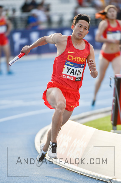 MELBOURNE, AUSTRALIA - FEBRUARY 09: Yang, Lei from China during running the mixed 4x400m Relay during Nitro Athletics at Lakeside Stadium on February 9, 2017 in Melbourne, Australia.