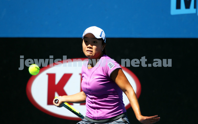 Australian Open Qualifiers 2013. January 10. Kurumi Nara (JPN) def Julia Cohen (USA) (9) 6-0, 6-1. Nara. Photo: Peter Haskin