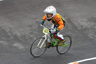 BMX_SB0575