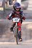 2009-05-09_SeaTac_BMX  10385
