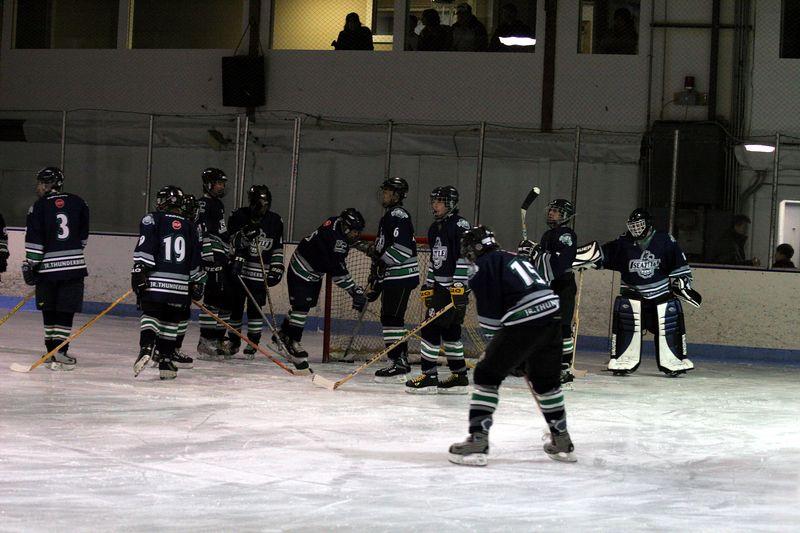 Tacoma @ Puget Sound Hockey Center Jan 1 2005 084