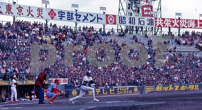 The Milwaukee Brewers and American League All-Star Cecil Cooper lines a shot against the National League All-Stars in an exibition game played in Japan, 1979
