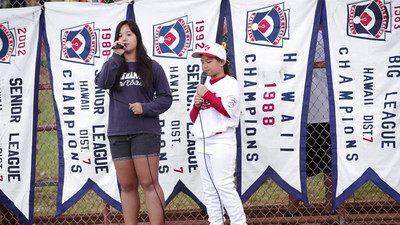 MVI_0112-Angles baseball-Little League Minors-Pearl City-Oahu-Hawaii-January 2012