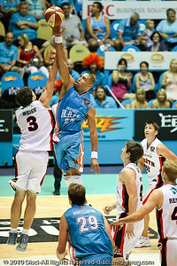 Stephen Weigh defends Ira Clark - Gold Coast Blaze v Perth Wildcats NBL Baskeball, New Year's Eve 2010; Gold Coast Convention & Exhibition Centre.
