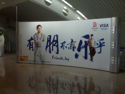 Yao Ming poster in airport