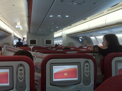 Hainan Air - Airbus A330