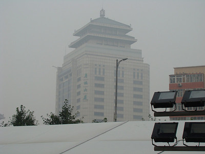 Surrounding building..notice the smog