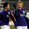 Boulder High School's Lake Brant celebrates after scoring a goal during the boys Class 5A State Championship against Smoky Hill High School on Monday, Nov. 12, at Dick's Sporting Goods Park in Commerce City. Boulder won the game 3-1.<br /> Jeremy Papasso/ Camera