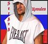 Light Heavyweight Sergey Kovalev, Chelyabinsk, Russia/ Don Turner Boxing.