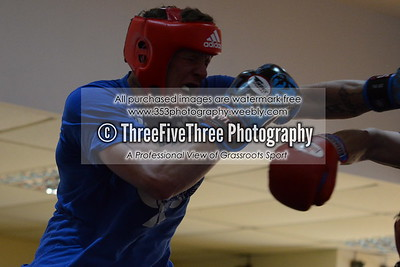 Black Country Boxing Gym (20/8/12)
