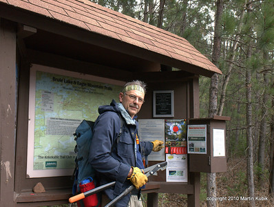 USFS kiosk at the Eagle Mountain parking lot.   The 9.5 mile long Brule Lake Trail needs a lot of help from a prospective volunteers like you - so join the Boundary Waters Advisory Committee and see if there is a trip you like!  http://www.meetup.com/Friends-of-BWCA-Trails