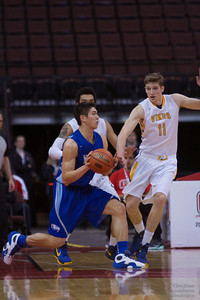2013 CIS Men's Basketball Championships, Victoria 71 - UBC 65