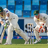 Cricket.  Pakistan vs Australia, Day 1 of the 1st Test Match, Dubai UAE. 22 Oct 2014