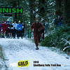 Run Wild Adventures - Shellburg Falls Trail Run
