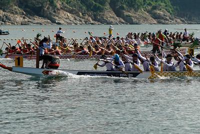 United Korea Dragon Boat Team