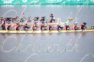 13th IDBF World Dragon Boat Racing Championships – Mixed Premier 500m Standard Boat – Semifinal 2