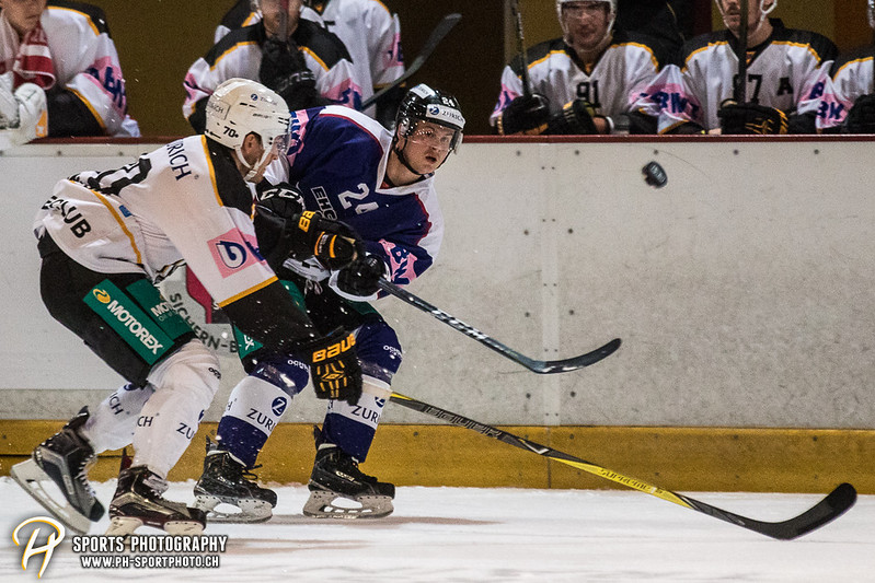 Swiss Ice Hockey Cup 1/16-Final: EHC Seewen - HC Lugano - 1:9